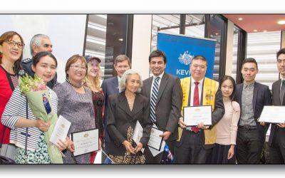 2017 Menzies Community Australia Day Awards